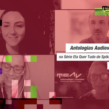 Antologias Audiovisualizadas na Série Ela Quer Tudo de Spike Lee na Netflix